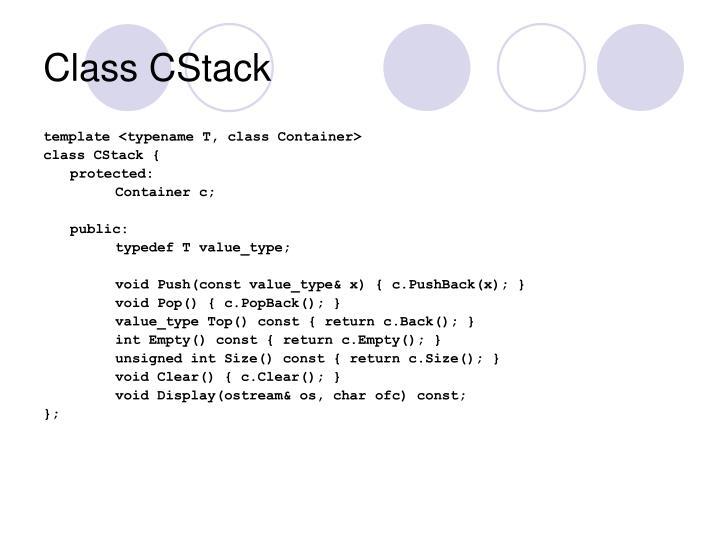 Class CStack