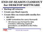 end of season closeout for desktop software