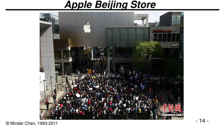 Apple Beijing Store