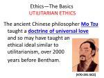 ethics the basics utilitarian ethics16