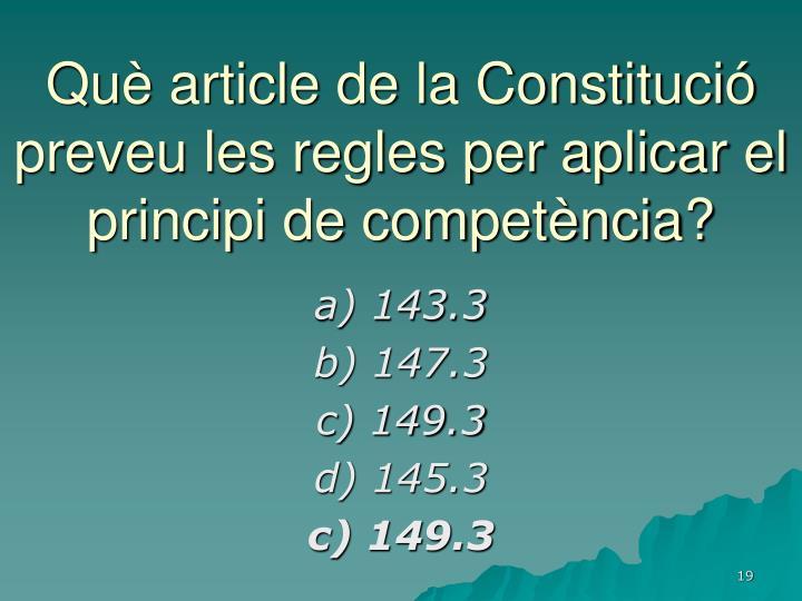 Què article de la Constitució preveu les regles per aplicar el principi de competència?