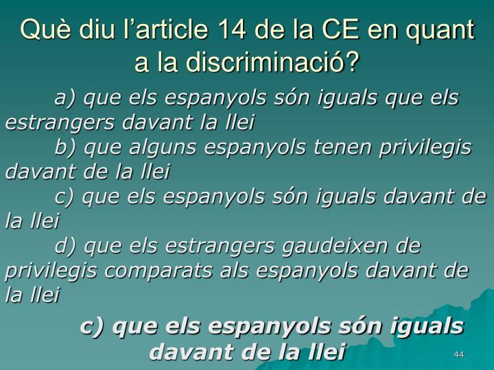 Què diu l'article 14 de la CE en quant  a la discriminació?