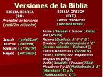 versiones de la biblia2