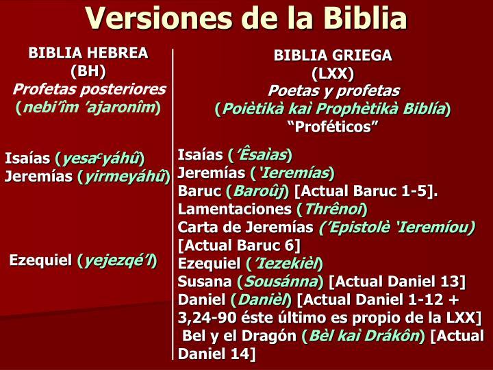 BIBLIA GRIEGA