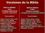 versiones de la biblia4