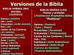 versiones de la biblia5