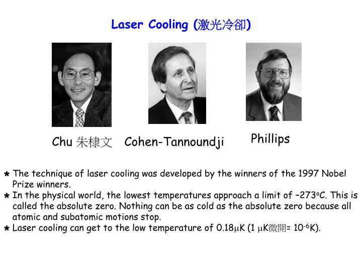 Laser Cooling (