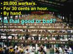 25 000 workers