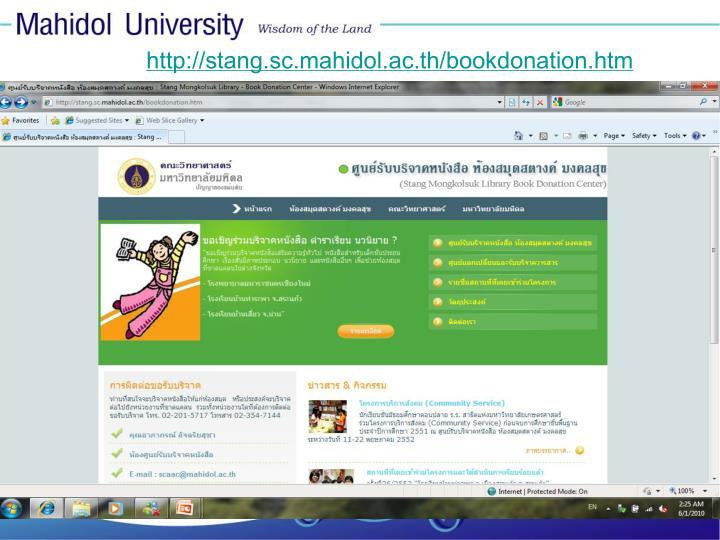 http://stang.sc.mahidol.ac.th/bookdonation.htm