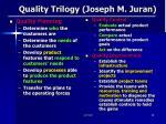 quality trilogy joseph m juran