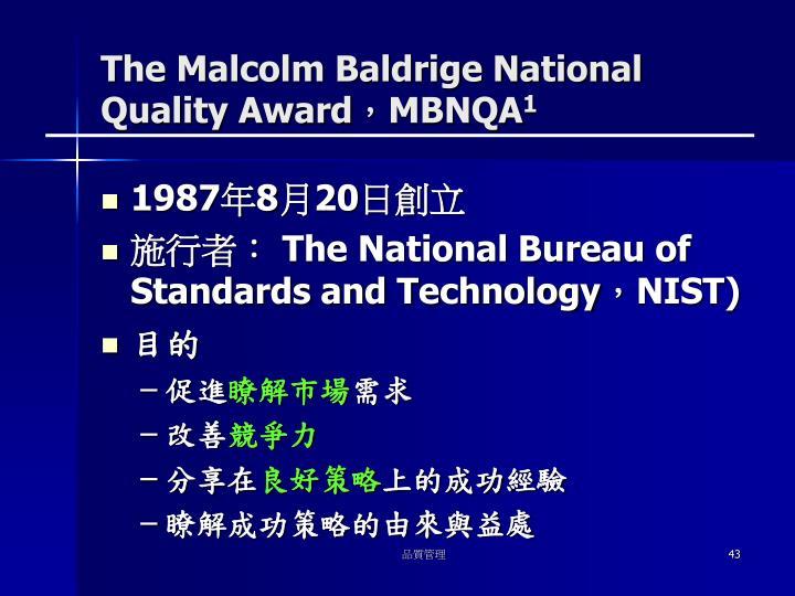The Malcolm Baldrige National Quality Award