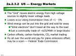 2a 2 3 2 us energy markets