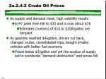 2a 2 4 2 crude oil prices
