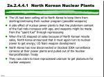 2a 2 4 4 1 north korean nuclear plants