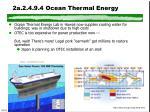 2a 2 4 9 4 ocean thermal energy