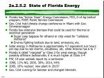 2a 2 5 2 state of florida energy