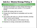 2a2 2 e obama energy policy 2