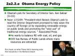 2a2 2 e obama energy policy1
