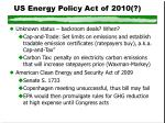 us energy policy act of 2010
