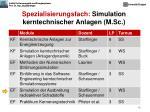 spezialisierungsfach simulation kerntechnischer anlagen m sc