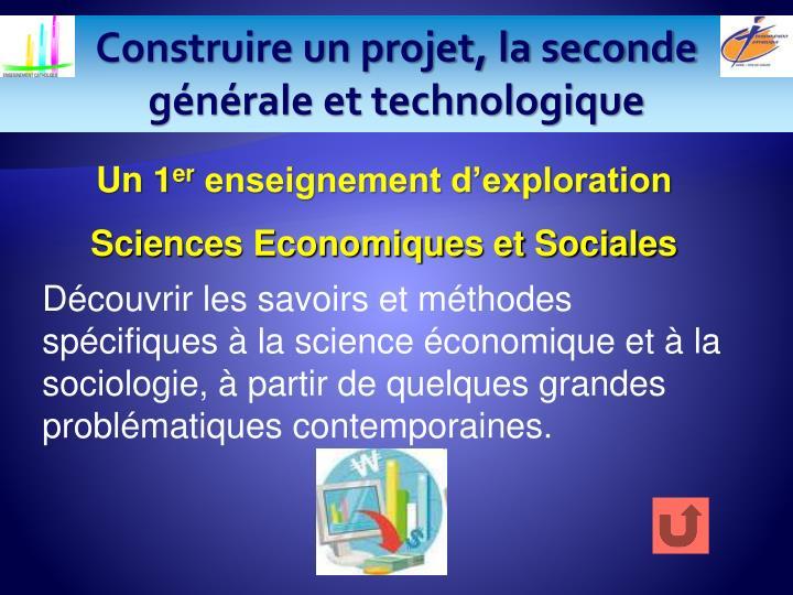 Construire un projet, la seconde générale et technologique