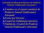 contenido del manual de registro de productos naturales tradicionales artesanales1