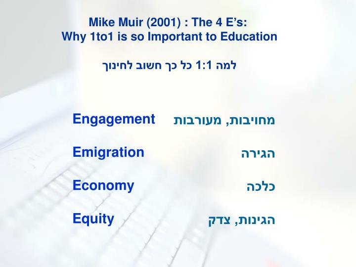 Mike Muir (2001) : The 4 E's: