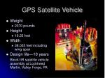 gps satellite vehicle1
