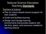 national science education teaching standards