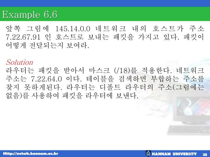 Example 6.6