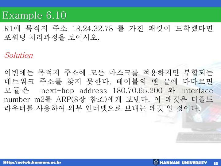 Example 6.10