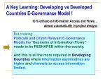 a key learning developing vs developed countries e governance model