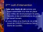 3 me outil d intervention