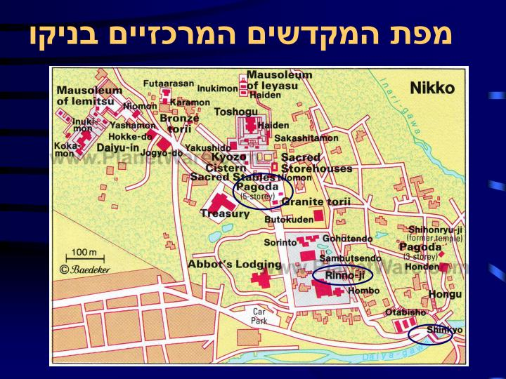 מפת המקדשים המרכזיים בניקו