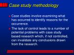 case study methodology1