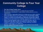 community college to four year college