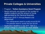private colleges universities