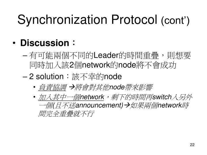 Synchronization Protocol