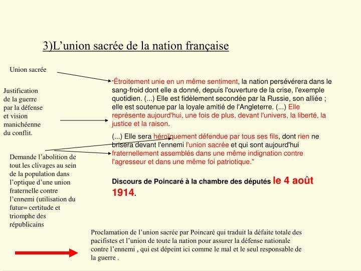 3)L'union sacrée de la nation française