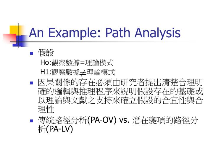 An Example: Path Analysis