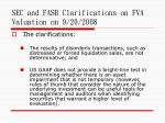 sec and fasb clarifications on fva valuation on 9 20 20083