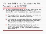 sec and fasb clarifications on fva valuation on 9 20 20084