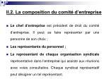 ii 2 la composition du comit d entreprise