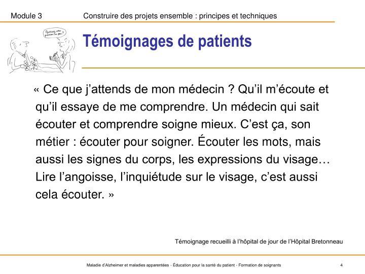 Témoignages de patients