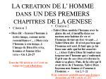 la creation de l homme dans un des premiers chapitres de la genese