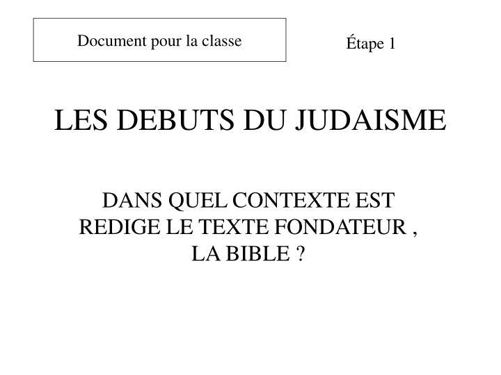 Document pour la classe