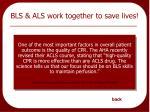 bls als work together to save lives