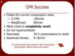 cpr success1