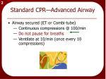 standard cpr advanced airway