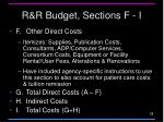 r r budget sections f i